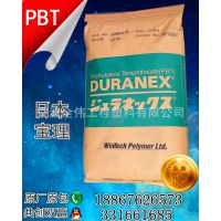 PBT 日本宝理 601SA 增强级 热稳定性 耐磨 填充级