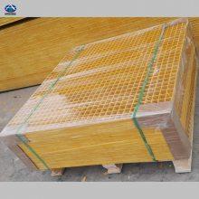 厨房里的水沟盖板 38公分的玻璃钢格栅板 河北华强