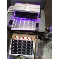 供应-赛特紫光6455Wled光源-胶印固化的省电固化机,节能环保,油墨不用换,抽风也省掉。