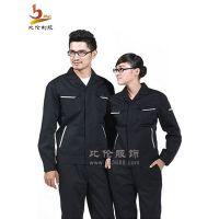 上海工厂制服男士女士职业装订做工作服BL-QD35