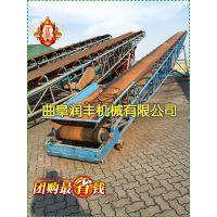 全自动输送机 手动调整传送机 5层帆布带式输送机 润丰生产