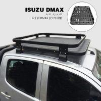 江西五十铃DMAX皮卡专用铝合金行李筐车顶行李框改装件