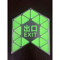 地铁站台安全疏散标志牌,夜光不锈钢地贴,304不锈钢绿色蓄光膜,发光导向牌