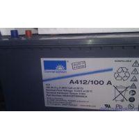 Sonnenschein/德国阳光蓄电池A412/90A(胶体蓄电池)广州报价