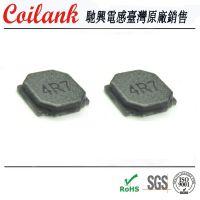 厂家直销 NR5020/100 10uH/贴片功率电感/磁胶电感/NR优质系列