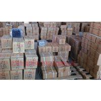 建阳市赛特蓄电池BT-MSE-1500-2V全国免运费
