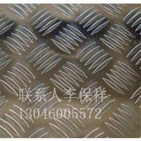 五条筋铝板 防滑板 硬度强 厂家生产 1060H24纯铝板