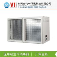 风柜式光催化空气消毒装置厂家价格