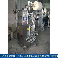 粉体自动包装机,选郑州天亿,粉尘小、故障少的粉体自动包装机