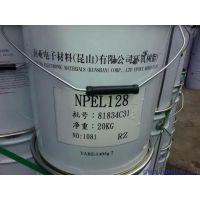 无锡南辉公司南亚环氧树脂粘度低,毒性小,挥发性很小沸点257℃,价格优惠,质量有保障