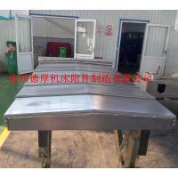 沧州德厚专业生产友嘉VMP32SA专用机床护板 导轨钢板防护罩