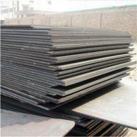 金属材料,山东晶钢,金属材料公司