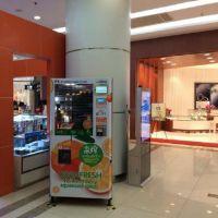 商佳供应橙汁自动售货机,新鲜橙汁,在线支付