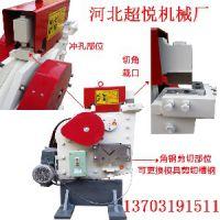 小型机械联合冲剪机|联合冲剪机角钢|最靠谱的厂家