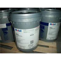 shc630合成齿轮油,合成齿轮油,富超润滑油(在线咨询)