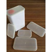长方形塑料盖 马口铁罐盖子 胶盖 方形盖