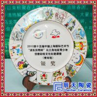 供应精品陶瓷赏盘 手绘青花瓷盘 高档装饰品瓷盘
