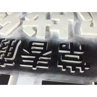 深圳龙华UV彩印加工厂 观澜丝网印刷加工 亚克力平板喷绘