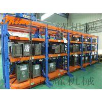 正耀新型产品-郑州抽屉式重型模具货架