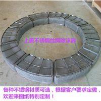 北京丝网除沫器HG/T21618标准SP HP HR DP四种类型 不锈钢圆形方形 安平上善