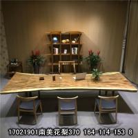 原木大板胡桃木实木大板桌南美花梨餐桌异形办公桌老板桌工厂