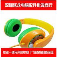 MC-780 卡能超重低音头戴式耳机[配麦克风]