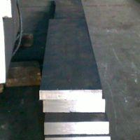 供应S600韧性高速钢|S600板材圆钢销售