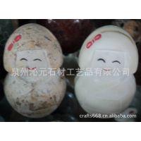 日本娃娃 生日礼品 情侣 欢迎来图订做