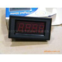 供应数显直流表头、数显直流电压电流表头