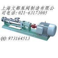 整体不锈钢304单级螺杆泵,铸铁螺杆泵