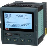虹润仪表厂家 NHR-7630 液晶天然气流量积算控制仪 记录仪