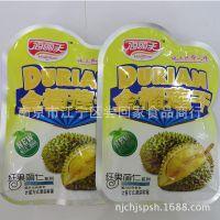 供应 海丽天纤果丽仁系列 榴莲干 好吃又美味的休闲小零食 1袋5斤