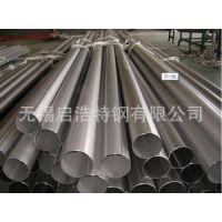 厂家现货供应不锈钢无缝管 316不锈钢无缝管 SUS316L不锈钢无缝管