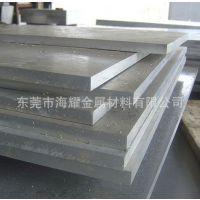 海耀金属:环保7050铝板 铝合金 合金铝板 铝合金棒 铝棒