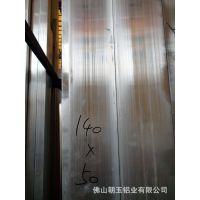 承受压力加工铝合金型材 铝排扁条140*50