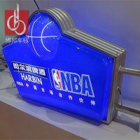 异形招牌logo发光灯箱制作 户外led防水灯箱生产 双面灯箱制作