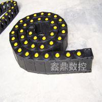 尼龙拖链.钢塑拖链.塑料拖链.万向拖链.25*57塑料拖链。