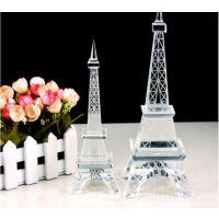 水晶建筑售楼展示模 水晶商务礼品 巴黎水晶塔 水晶模型 生日礼物