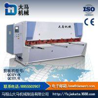 液压 摆式数显剪板机 QC12Y-20×4000 专业生产剪板机 裁板机