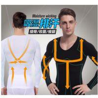厂家直销正品男士V领打底塑身长袖 新款保暖收腰束腹内衣
