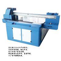 碳晶电暖画彩色平板打印机 数码直喷印刷 免菲林免制版