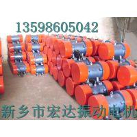 YZD-1.5-2振动电机 功率0.12千瓦优质供应商厂家销售