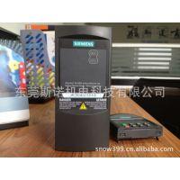 东莞斯诺现货销售西门子变频器440系列
