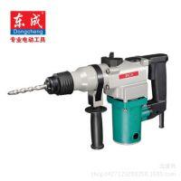 【东成电锤Z1C-FF03-26】电动工具电镐两用冲击钻装修专业多功能
