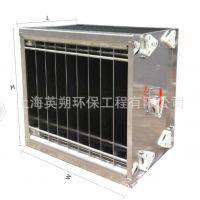 电子空气净化器 静电集尘器 油烟净化器 静电集尘滤芯