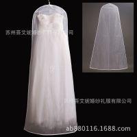 批发婚纱礼服防尘罩加长两面透明玻璃水晶纱包边防灰套厂家直销