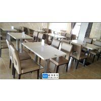 供应重庆订购餐厅家具KH-C091茶餐厅餐桌椅价格