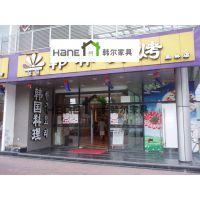 供应韩式餐厅家具 韩林碳烤家具 上海韩尔定制