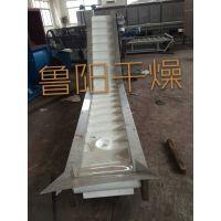 鲁干牌输送带上料机、白色皮带输送上料机生产厂家常州鲁阳干燥配套设备