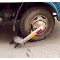四会车轮胎锁厂家在哪里/价格多少